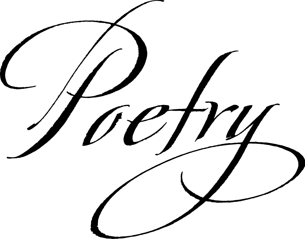 Poetry Home Page